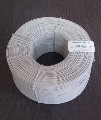 Провод ПНСВ  1,2 мм